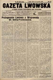 Gazeta Lwowska. 1937, nr88