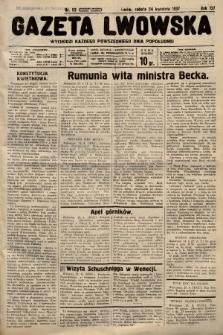 Gazeta Lwowska. 1937, nr92