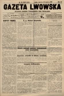 Gazeta Lwowska. 1937, nr96