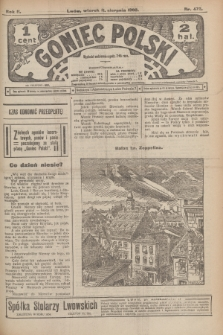 Goniec Polski.R.2, nr 472 (11 sierpnia 1908)