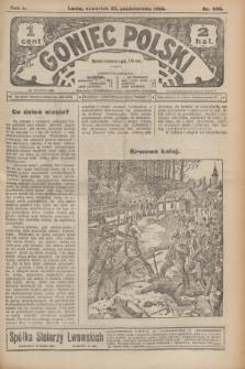 Goniec Polski.R.2, nr 530 (22 października 1908)