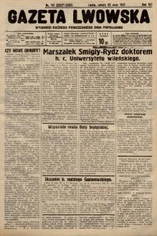Gazeta Lwowska. 1937, nr112