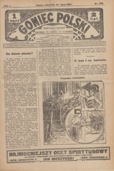 Goniec Polski.R.1, nr 156 (25 lipca 1907)