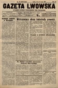 Gazeta Lwowska. 1937, nr115