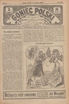 Goniec Polski.R.1, nr 167 (7 sierpnia 1907)