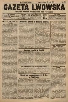 Gazeta Lwowska. 1937, nr117