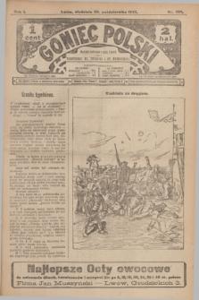 Goniec Polski.R.1, nr 230 (20 października 1907)