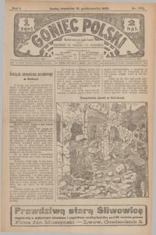 Goniec Polski.R.1, nr 239 (31 października 1907)
