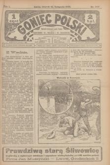 Goniec Polski.R.1, nr 248 (12 listopada 1907)
