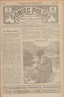 Goniec Polski.R.1, nr 260 (26 listopada 1907)