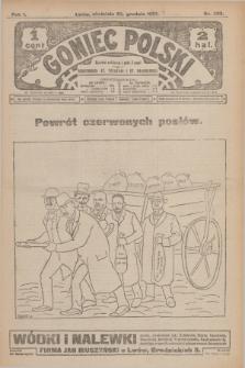 Goniec Polski.R.1, nr 283 (22 grudnia 1907)