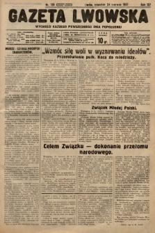 Gazeta Lwowska. 1937, nr139