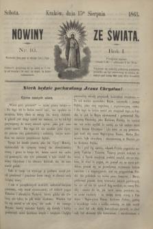Nowiny ze Świata.R.1, nr 10 (15 sierpnia 1863)