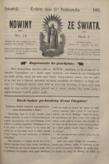 Nowiny ze Świata.R.1, nr 14 (15 października 1863)