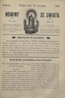 Nowiny ze Świata.R.1, nr 16 (15 listopada 1863)