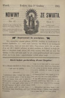 Nowiny ze Świata.R.1, nr 17 (1 grudnia 1863)