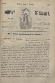 Nowiny ze Świata.R.4, nr 11 (1 czerwca 1866)