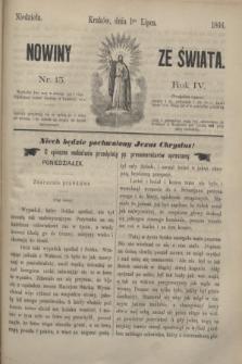 Nowiny ze Świata.R.4, nr 13 (1 lipca 1866)