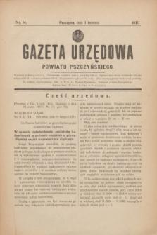 Gazeta Urzędowa Powiatu Pszczyńskiego.1937, nr 14 (3 kwietnia)