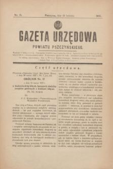 Gazeta Urzędowa Powiatu Pszczyńskiego.1937, nr 15 (10 kwietnia)