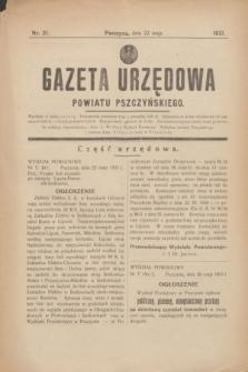 Gazeta Urzędowa Powiatu Pszczyńskiego.1937, nr 21 (22 maja)