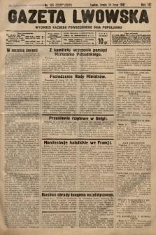 Gazeta Lwowska. 1937, nr155