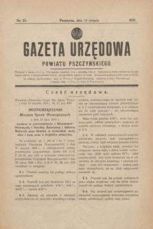 Gazeta Urzędowa Powiatu Pszczyńskiego.1937, nr 33 (14 sierpnia) + dod.
