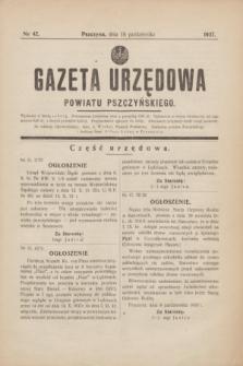 Gazeta Urzędowa Powiatu Pszczyńskiego.1937, nr 42 (16 października)