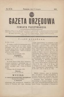 Gazeta Urzędowa Powiatu Pszczyńskiego.1937, nr 47/48 (27 listopada)