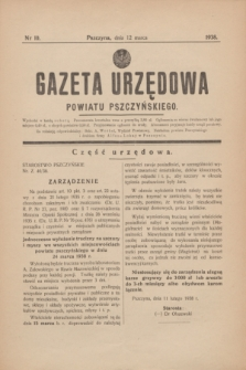 Gazeta Urzędowa Powiatu Pszczyńskiego.1938, nr 10 (12 marca)
