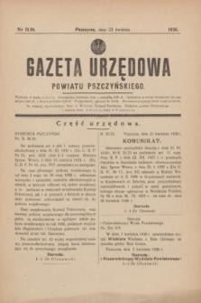 Gazeta Urzędowa Powiatu Pszczyńskiego.1938, nr 15/16 (23 kwietnia)