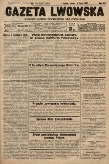 Gazeta Lwowska. 1937, nr158