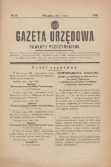 Gazeta Urzędowa Powiatu Pszczyńskiego.1938, nr 18 (7 maja)