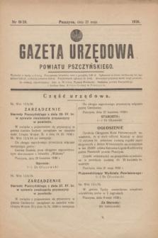 Gazeta Urzędowa Powiatu Pszczyńskiego.1938, nr 19/20 (21 maja)