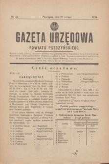 Gazeta Urzędowa Powiatu Pszczyńskiego.1938, nr 25 (25 czerwca)