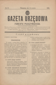 Gazeta Urzędowa Powiatu Pszczyńskiego.1938, nr 37 (18 września)