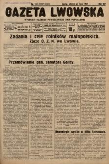 Gazeta Lwowska. 1937, nr160