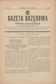 Gazeta Urzędowa Powiatu Pszczyńskiego.1938, nr 39 (1 października)