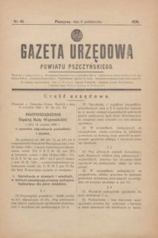 Gazeta Urzędowa Powiatu Pszczyńskiego.1938, nr 40 (8 października)