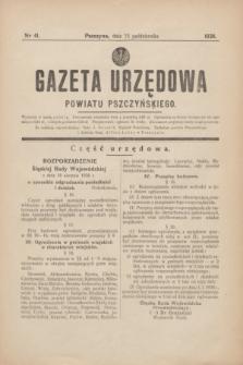 Gazeta Urzędowa Powiatu Pszczyńskiego.1938, nr 41 (15 października)