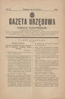 Gazeta Urzędowa Powiatu Pszczyńskiego.1938, nr 47 (26 listopada)