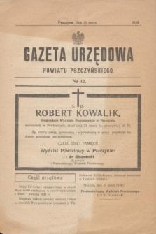 Gazeta Urzędowa Powiatu Pszczyńskiego.1939, nr 12 (25 marca)