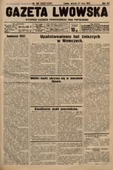 Gazeta Lwowska. 1937, nr166