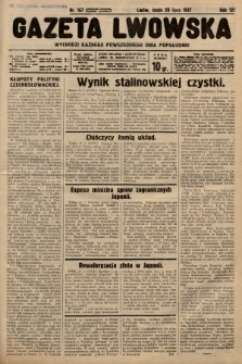 Gazeta Lwowska. 1937, nr167