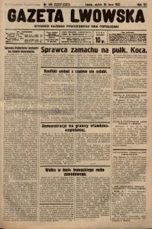 Gazeta Lwowska. 1937, nr169