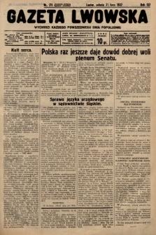 Gazeta Lwowska. 1937, nr170