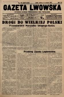 Gazeta Lwowska. 1937, nr178