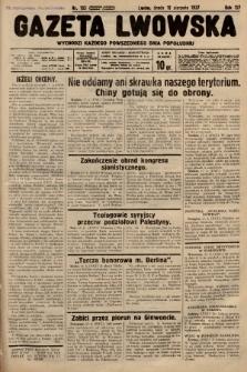 Gazeta Lwowska. 1937, nr185