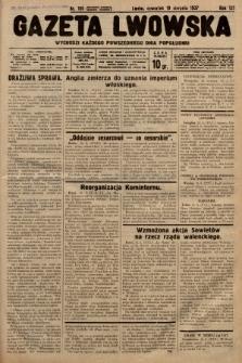 Gazeta Lwowska. 1937, nr186