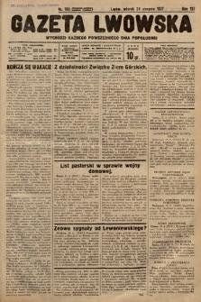 Gazeta Lwowska. 1937, nr190